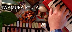 iwamura-ryuta-artist-wide